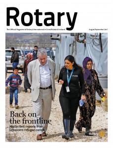 Rotary_August_September_2017_Cover