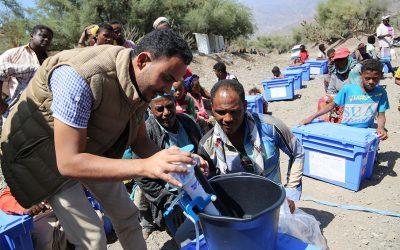 aquabox yemen